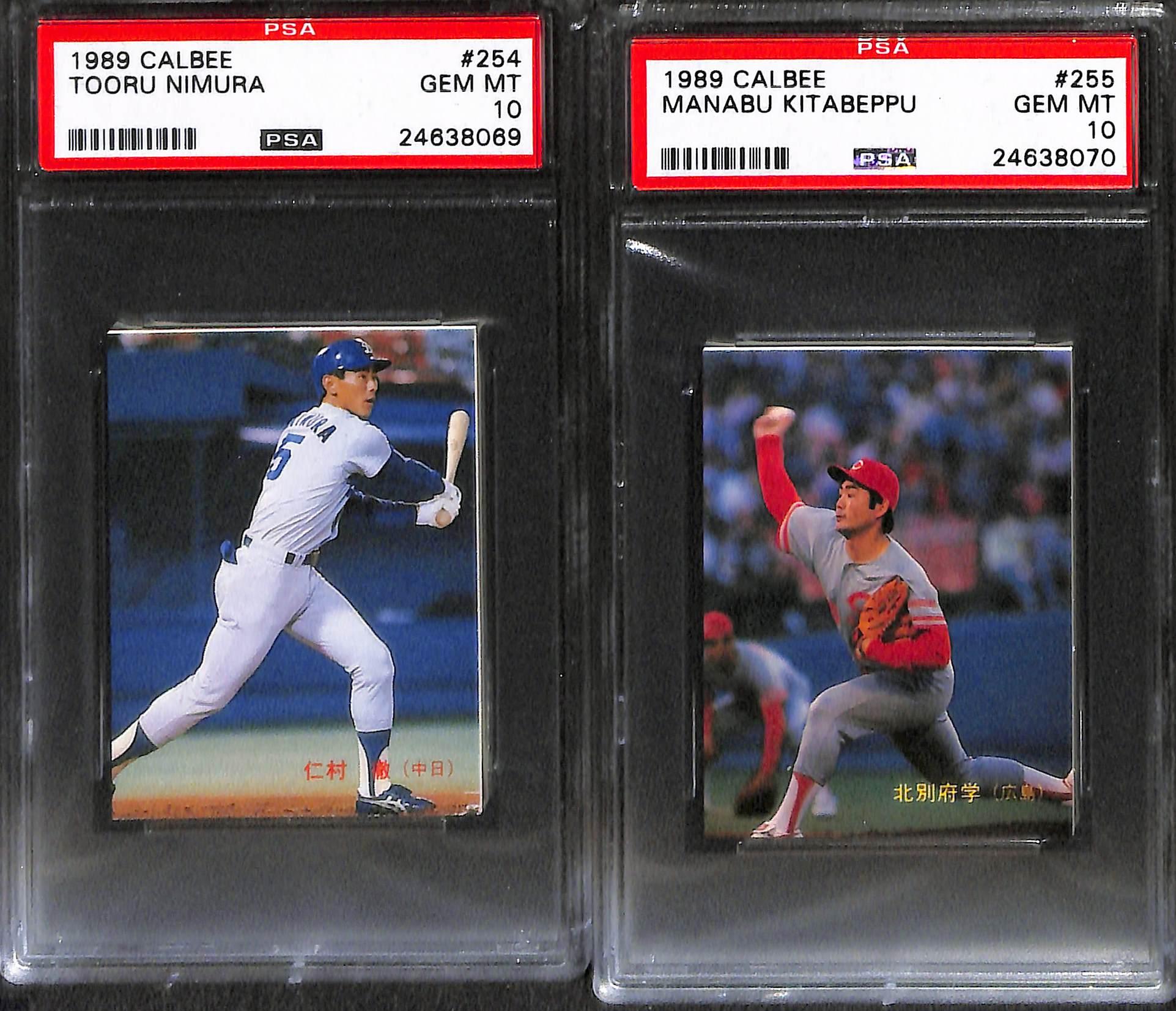 Lot Detail Lot Of 6 1989 Calbee Japanese Baseball Cards