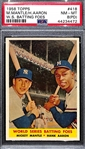 1958 Mickey Mantle and Hank Aaron World Series Batting Foes #418 Graded PSA 8 (PD Qualification)