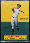 1964 Topps Stand-Up #45 Mickey Mantle Card